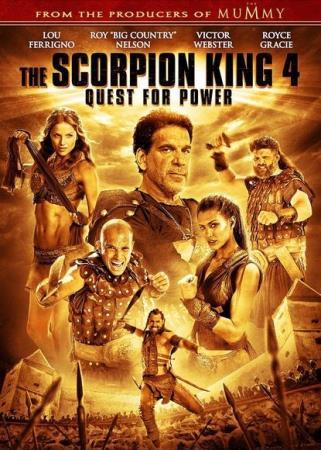 Царь скорпионов 4: Утерянный трон  / The Scorpion King: The Lost Throne  (2015) HDRip