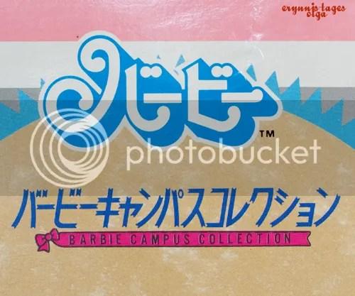 Japanese version of the Barbie logo