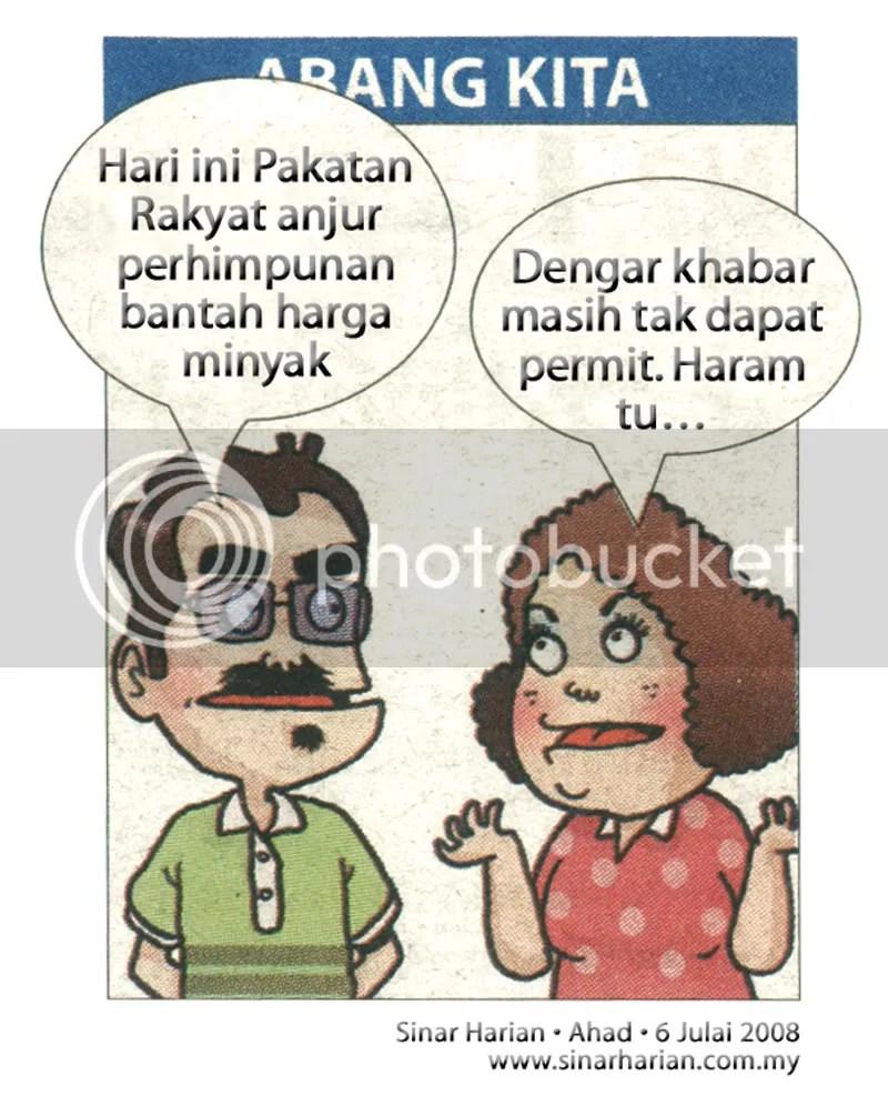 Tak de permit...Haram!!