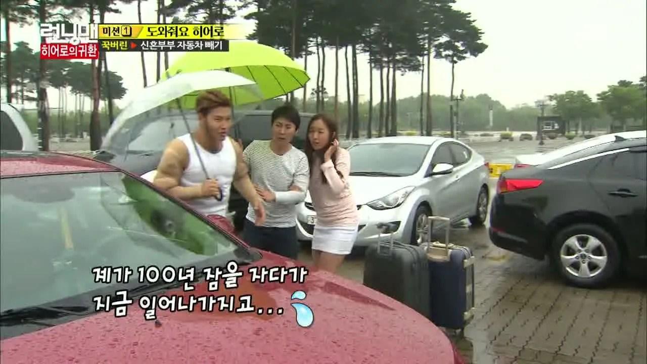 Running Man: Episode 216 » Dramabeans Korean drama recaps