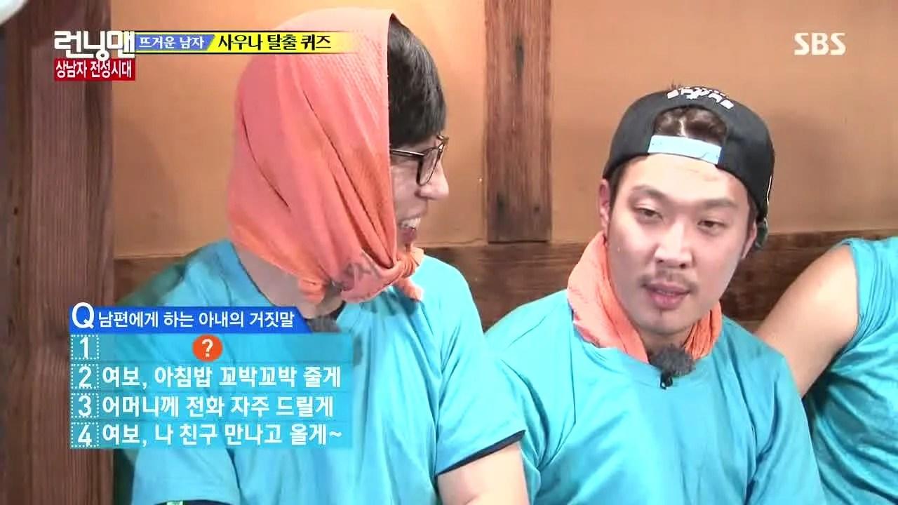 Running Man: Episode 217 » Dramabeans Korean drama recaps