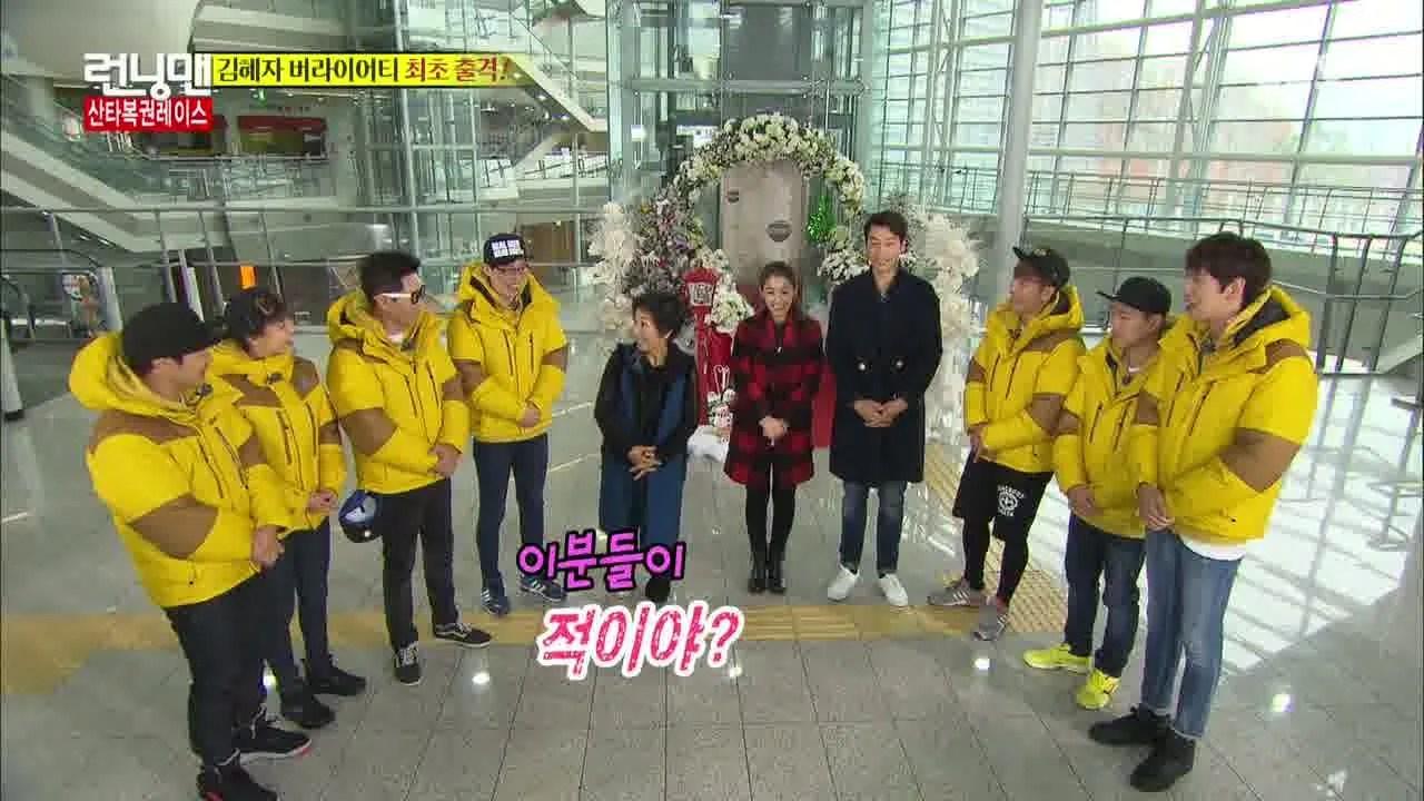 Running Man: Episode 226 » Dramabeans Korean drama recaps