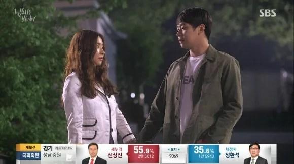 Girl Who Sees Smells: Episode 9 » Dramabeans Korean drama recaps