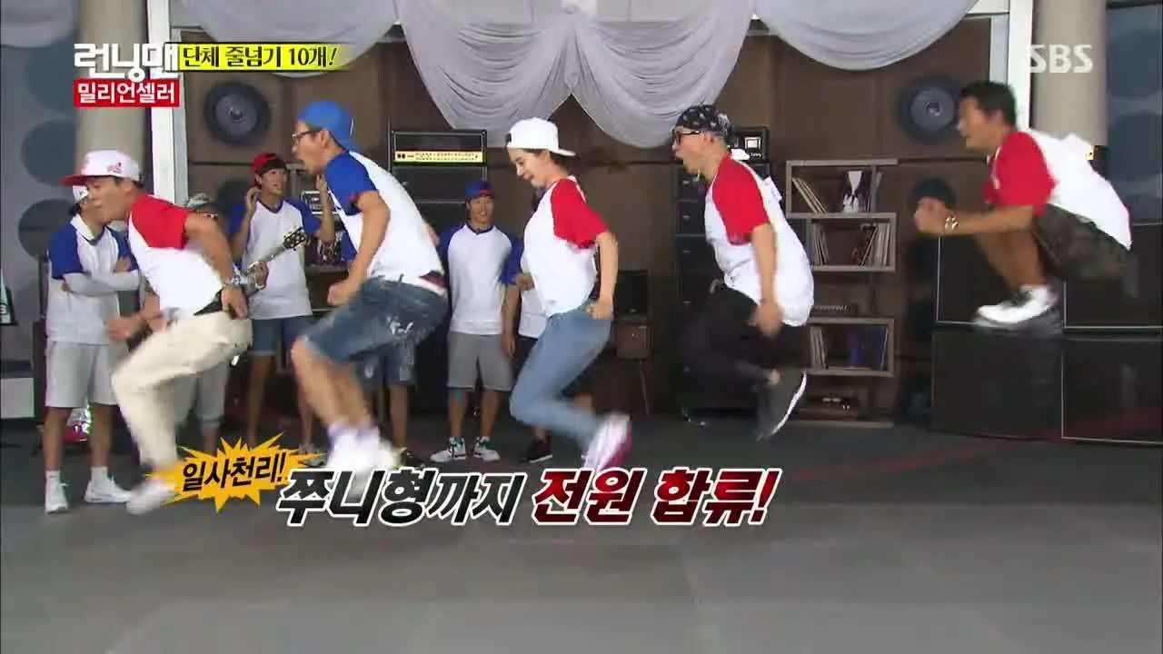 Image result for kpop jump rope game