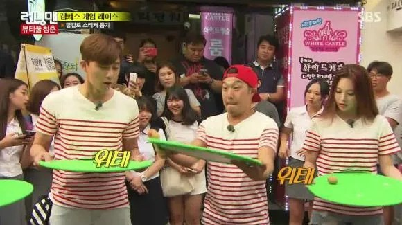 running man episode 263