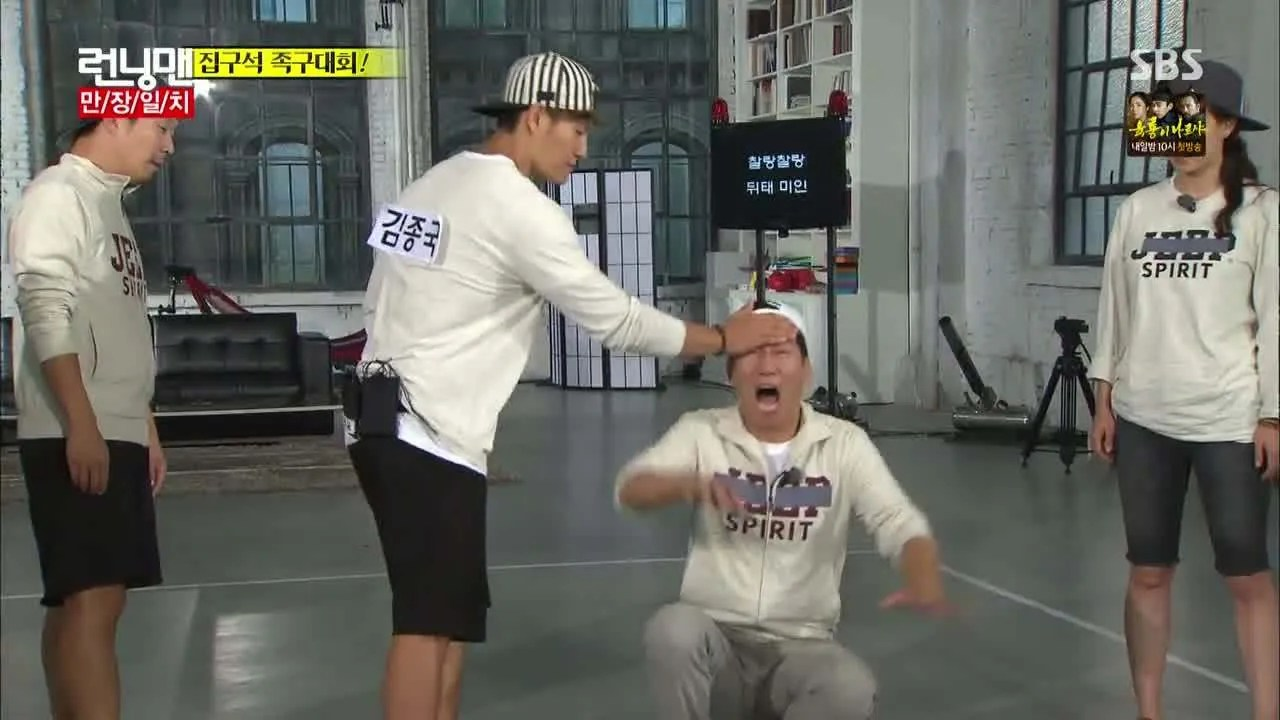 Image result for running man forehead slap