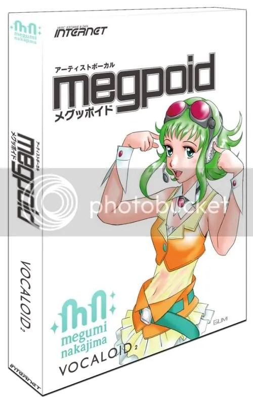 GUMI of Megpoid
