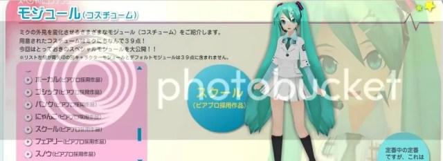 28) School Uniform