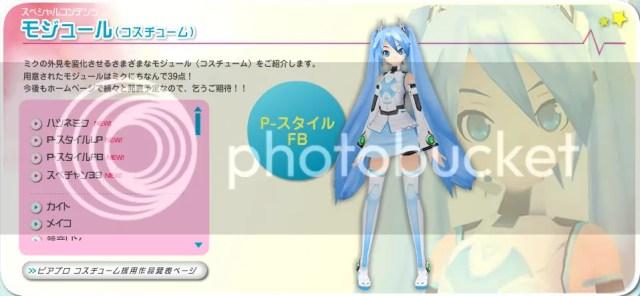 16) P-Style FB