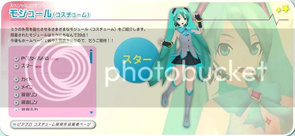 12) Star