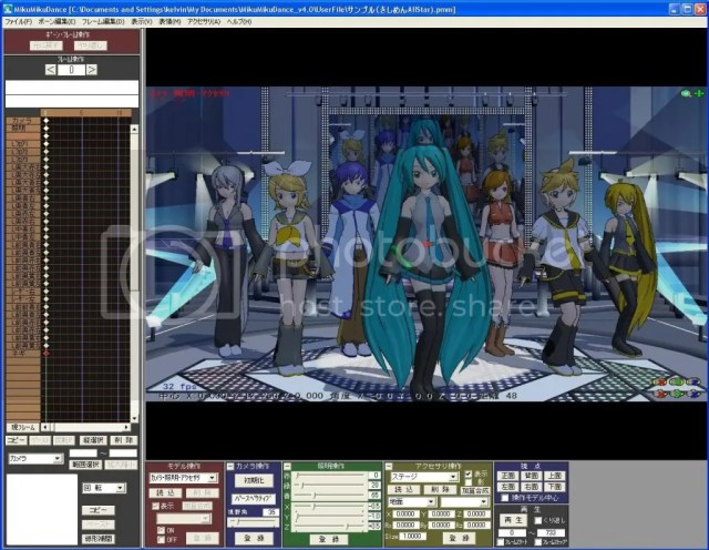 MikuMikuDance Multi Model Edition Version 4.0