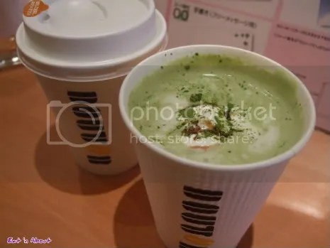 Doutor Coffee: Matcha Lattes w/ Black Sugar syrup swirl