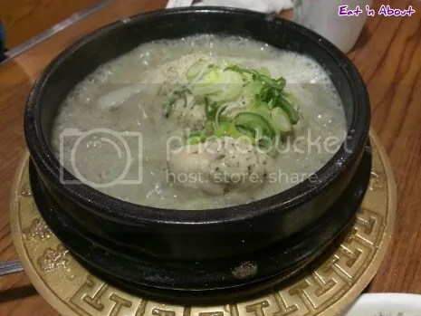 YeongYang Center in Myeongdong, Seoul Korea: Wild Sesame Ginseng Chicken Soup