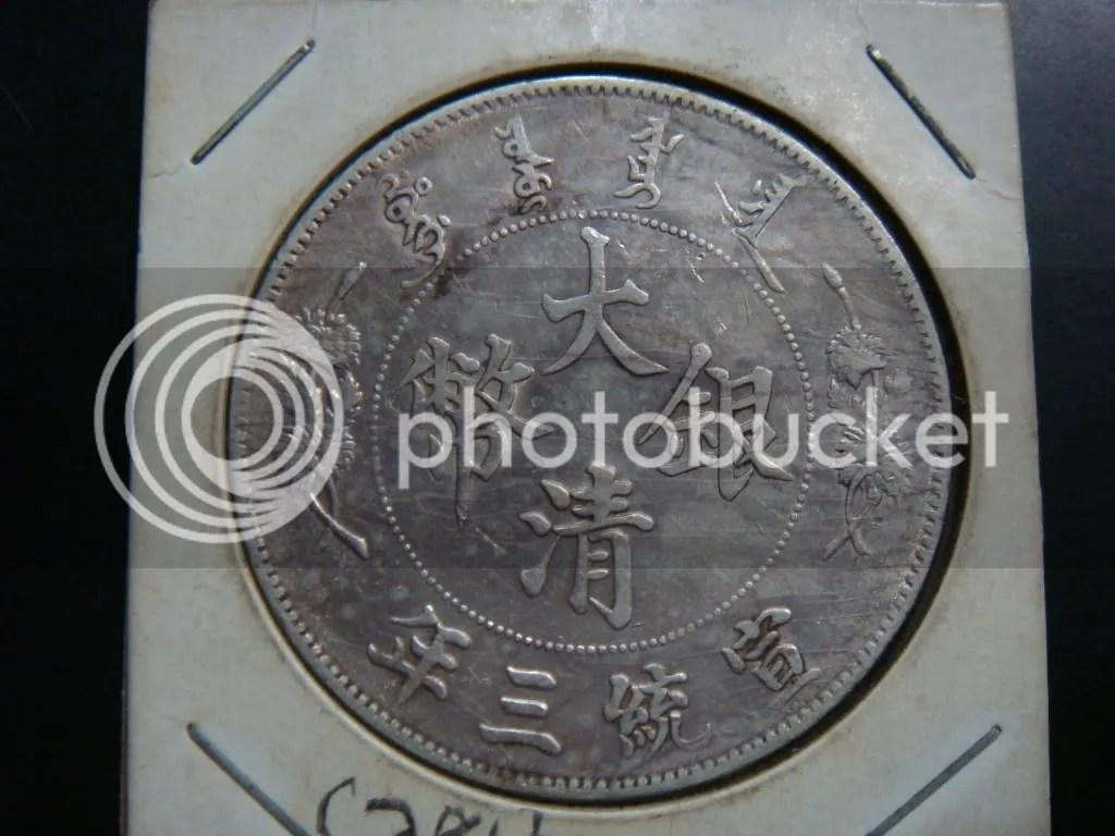所有硬幣美元面值圖片_美元硬幣面值圖片_1美元硬幣面值圖片_鵲橋吧