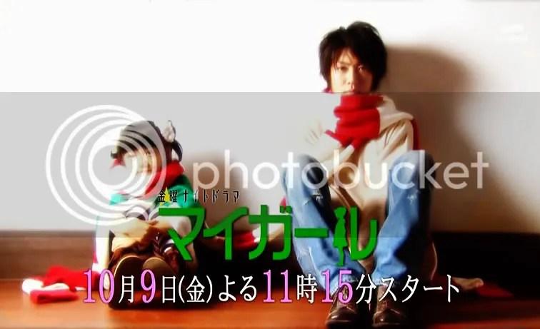 My girl ^^: Aiba Masaki&Ishii Momoka