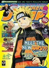 shonen_jump-january_2008.jpg picture by bigredcoat