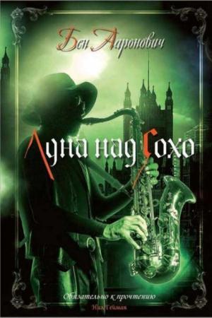 Dark Line (3 книги) (2013-2014)