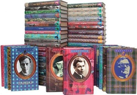 Портреты (23 книги) (1996-2003)