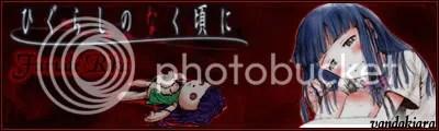 Higurashi no naku koro ni furude rika blood