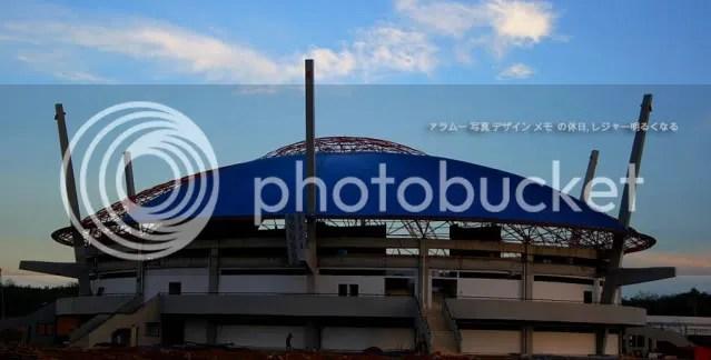 FOOTBALL STADIUM KUANTAN SINGINGI