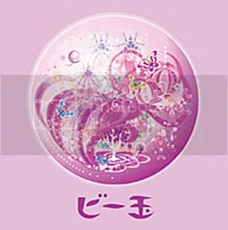 SMILY / Biidama - Ai Otsuka