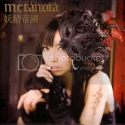 metanoia - Yousei Teikoku
