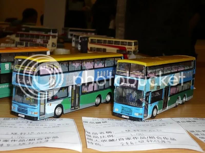 巴士模型分享 Show 2 (35p) - 第3頁 - 公共交通有關商品 (D1) - hkitalk.net 香港交通資訊網 - Powered by Discuz!