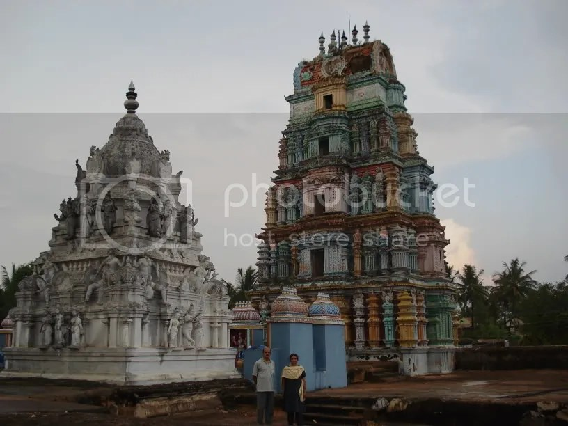 The Temple 'Vimana