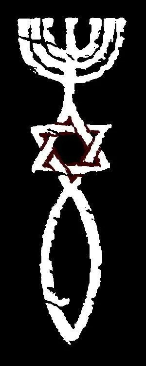 Image result for the ancient nazarene seal
