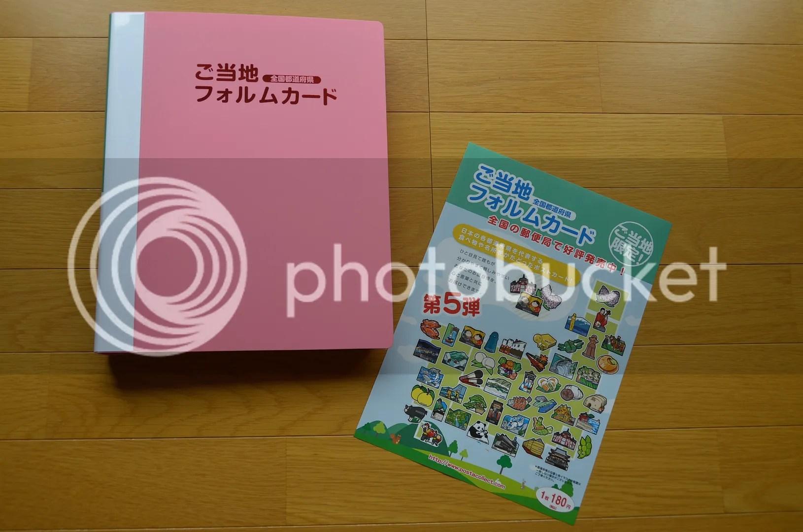 5 photo DSC_6024.jpg