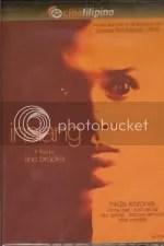 Insiang DVD