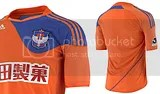 Albirex Niigata adidas 2010 Home and Away Kits