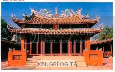 Den20Khong20Tu.jpg Khổng Miếu picture by kangblog