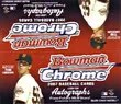 2007 Bowman Chrome Baseball Retail Box