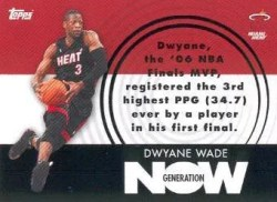 2007/08 Topps Generation Now Dwyane Wade