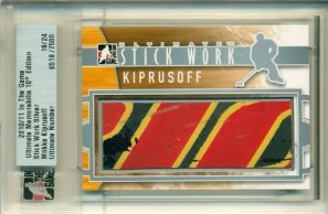 10/11 ITG Ultimate Stick Work Miikka Kipursoff