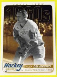 2011-12 Upper Deck Series 2 Hockey Heroes #HH19 Alex Delvecchio
