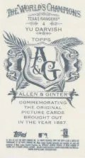 2012 Topps Allen & Ginter Yu Darvish Mini Back