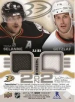 2014-15 Upper Deck MVP 2 on 2 Jersey