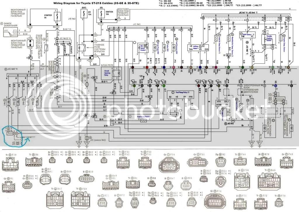 1994 Toyota Tercel Radio Wiring Diagram Electrical