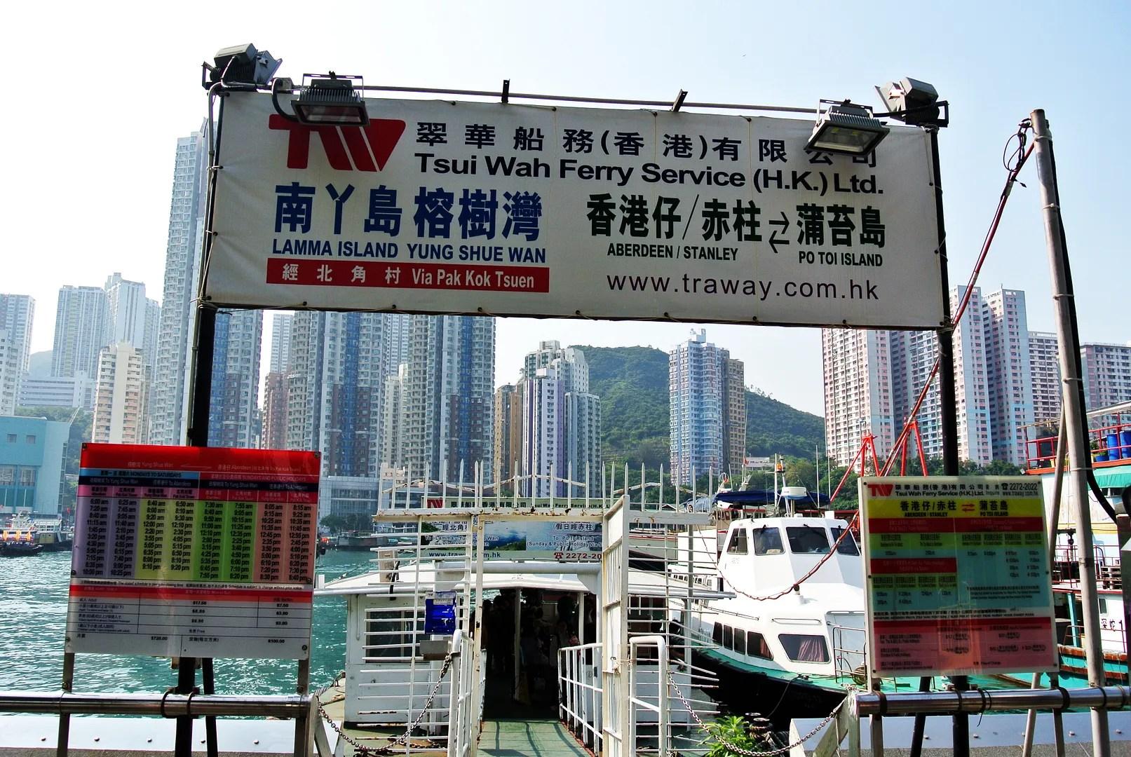 香港最南極。蒲臺島。新體驗   CK仔。樂遊四方。 – U Blog 博客