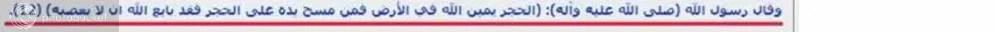 ISLAM, SYRIK BERTOPENG TAUHID Php2aLlB0