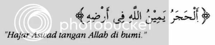 ISLAM, SYRIK BERTOPENG TAUHID Php5OGBZM