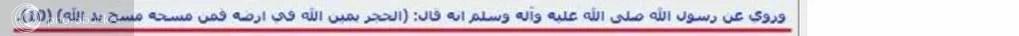 ISLAM, SYRIK BERTOPENG TAUHID Php9IX4Cq