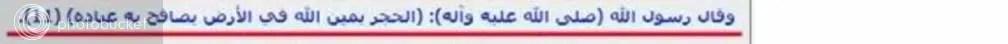 ISLAM, SYRIK BERTOPENG TAUHID PhpplKNde