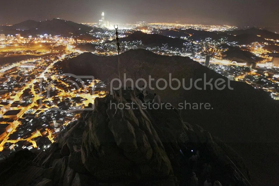 Foto Puncak Ibadah Haji 1431 H