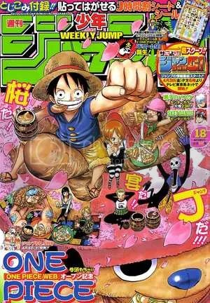 Free One Piece 537 Manga Download