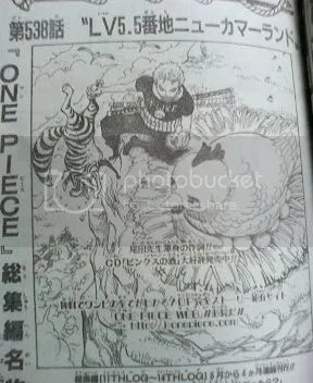 One Piece 538 Manga Download