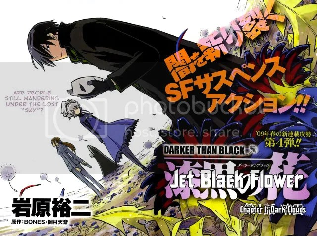 DtB,Darker Than Black Manga,anime manga