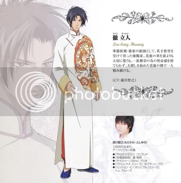 Li Ren,Hanasakeru Seishounen,HanaSei Character Image,anime manga